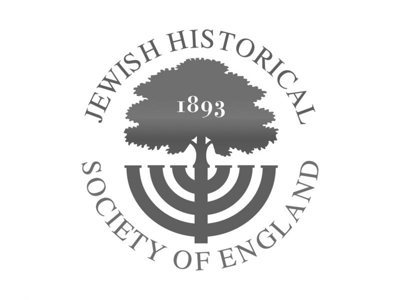 Jewish Historical Society of England Logo Design