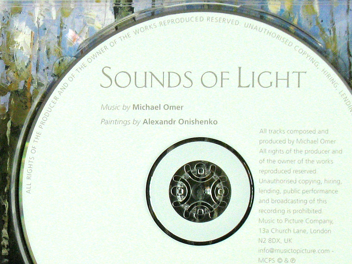 Michael Omer Music CD Packaging Design