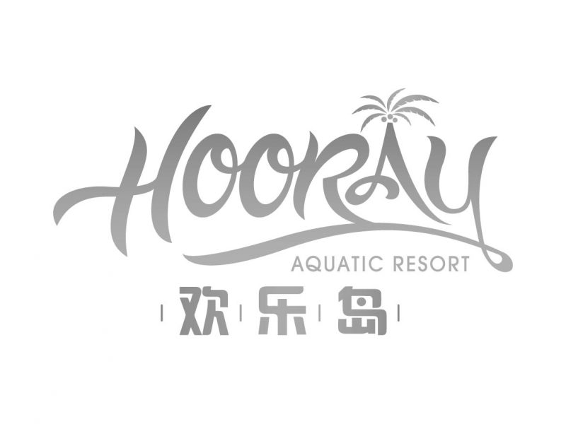 Hooray Aquatic Resort Logo Design