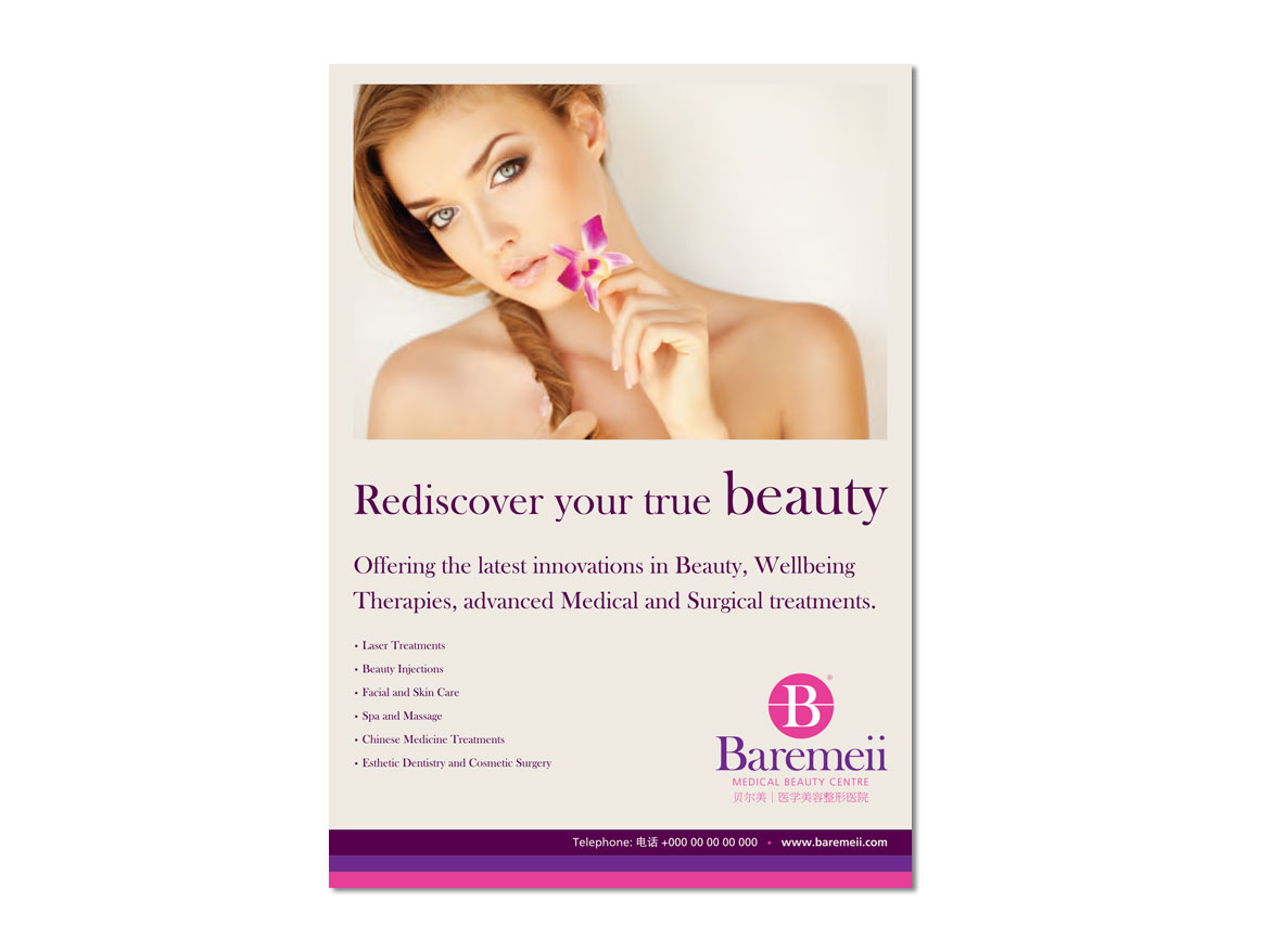 Baremeii Medical Centre Brand Advertising