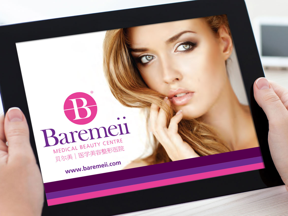 Baremeii Medical Centre Digital Presentation
