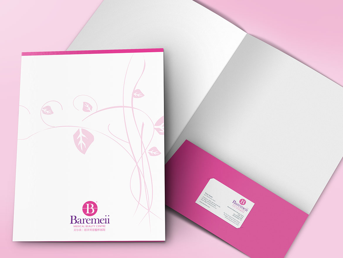 Baremeii Medical Centre Folder